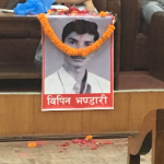 Mr. Bipin Bhandari, former youth activist and victim of enforced disappearance.