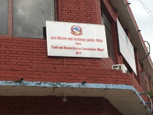 Truth and Reconciliation Commission, Nepal