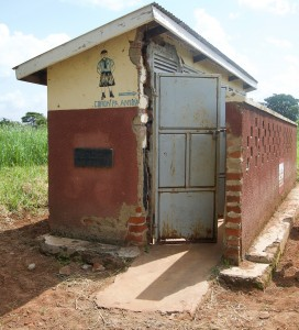 Ogul PS latrine block installed by a different NGO.