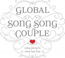 GSSC Logo